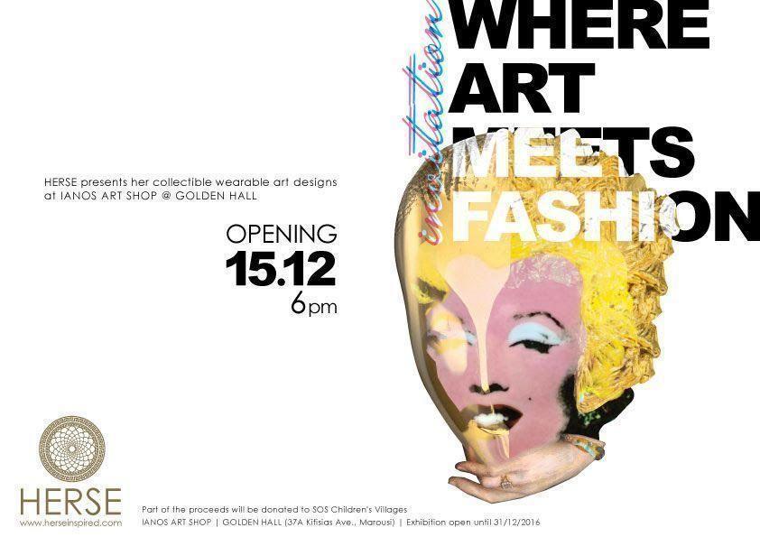 HERSΕ | art & fashion event |ΕΓΚΑΙΝΙΑ: Πέμπτη 15/12, στις 18:00 | ΙΑΝΟS Artshop @ Golden Hall