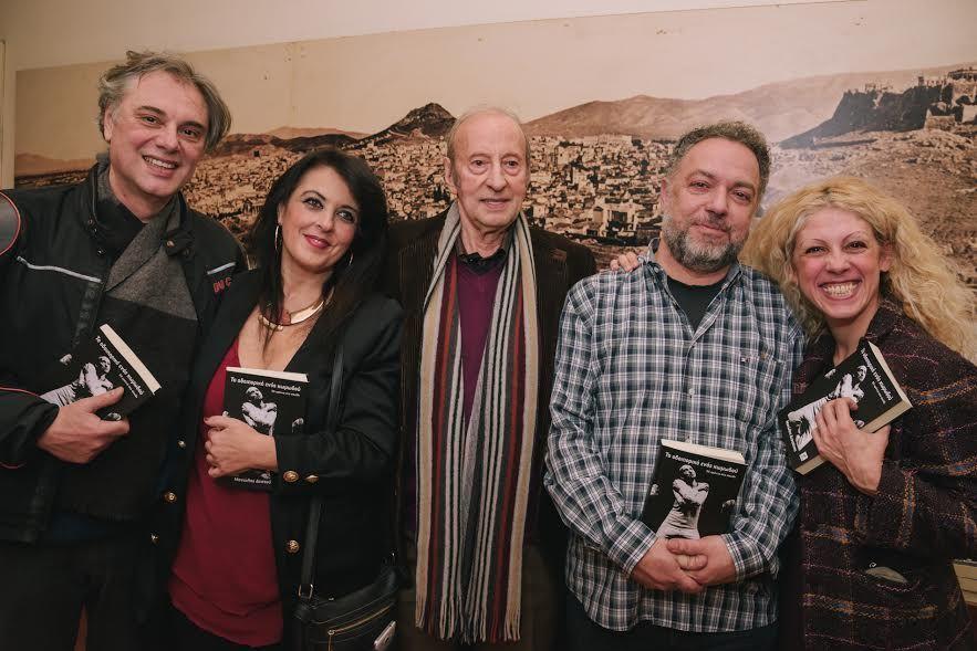 """Παρουσίαση του βιβλίου """"Το οδοιπορικό ενός Κωμωδού - 50 χρόνια στο σανίδι"""""""