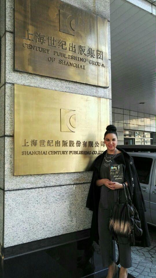 Οι Εκδόσεις Πηγή στην Κίνα !