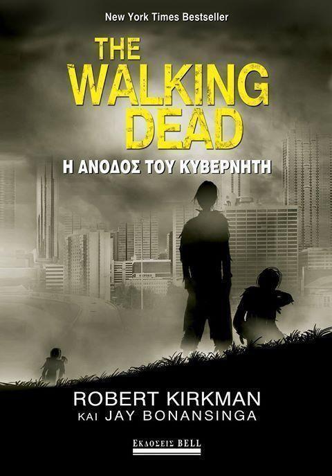Προπώληση του The Walking Dead: Η Άνοδος του Κυβερνήτη