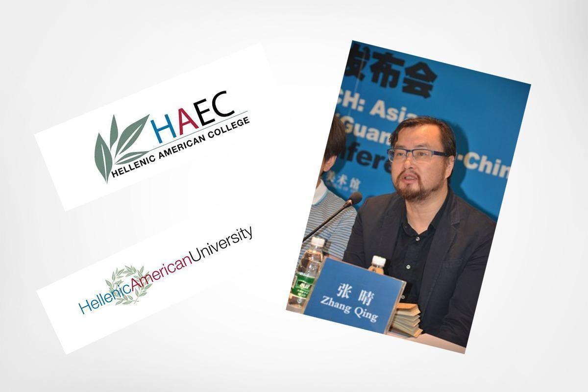 Ωκεάνιος Χρόνος και Κινεζική Τέχνη - Ομιλία του επιμελητή εκθέσεων Δρ. Zhang Qing