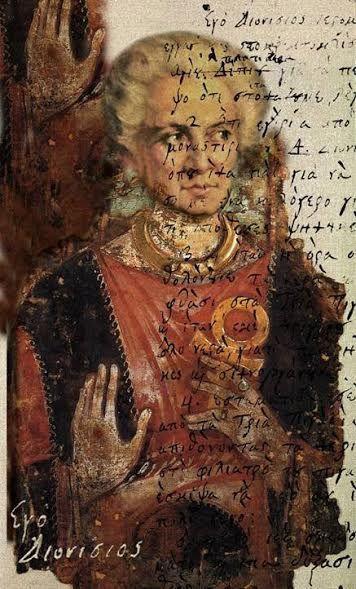 """Εκδήλωση της Εταιρείας Συγγραφέων """"Διονύσιος Σολωμός - 160 χρόνια από τον θάνατό του"""""""