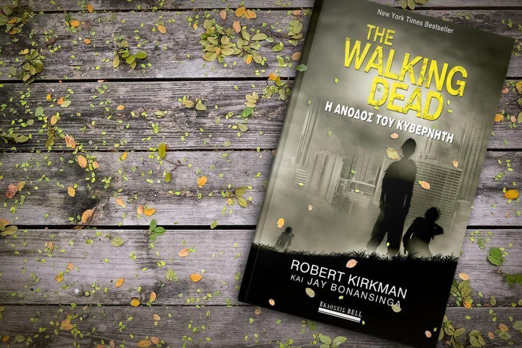 """Νέα κυκλοφορία: """"The Walking Dead - Η Άνοδος του Κυβερνήτη"""""""