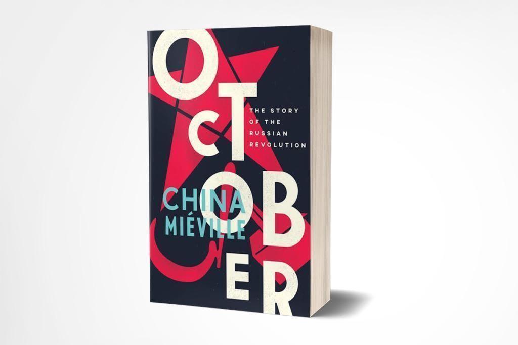 ΟΚΤΩΒΡΗΣ: Μια διαφορετική ματιά στην ιστορία της Οκτωβριανής Επανάστασης από τον πολυβραβευμένο συγγραφέα China Mieville