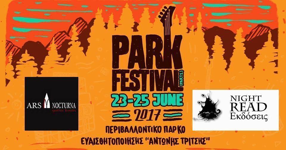 Οι εκδόσεις Ars Nocturna/Nightread στο Park Festival 2017 part1