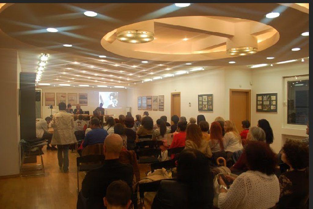 Παρουσίαση του «Μπαρ Φλωμπέρ» του Αλέξη Σταμάτη στη Σόφια