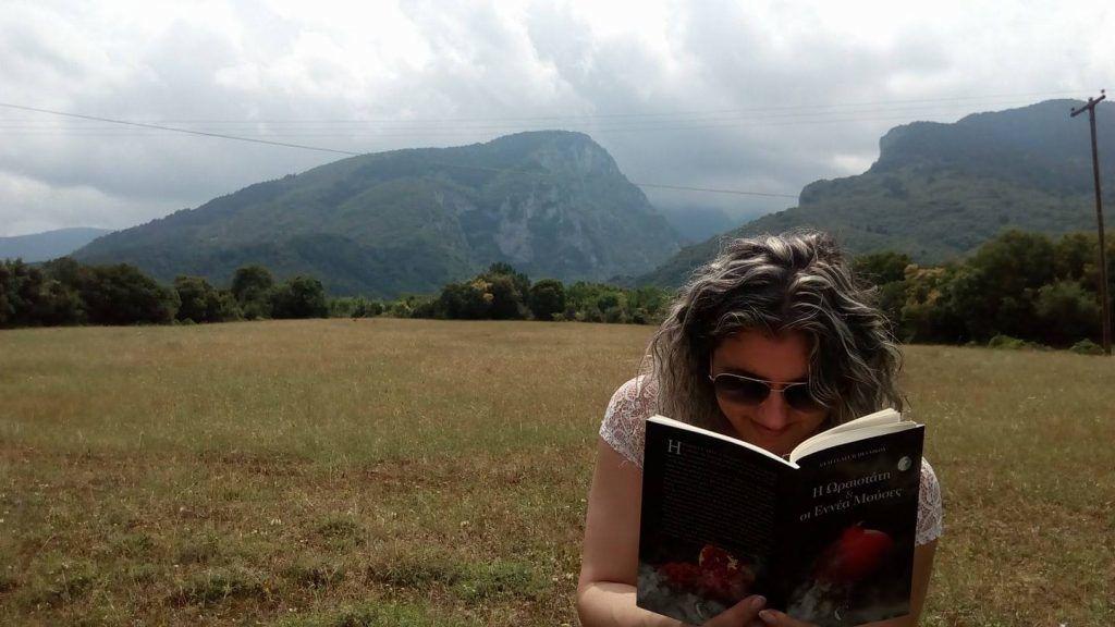 Η συγγραφέας Ευαγγελία Παπανίκου μιλάει για το βιβλίο της «Η Ωραιοτάτη & οι Εννέα Μούσες»