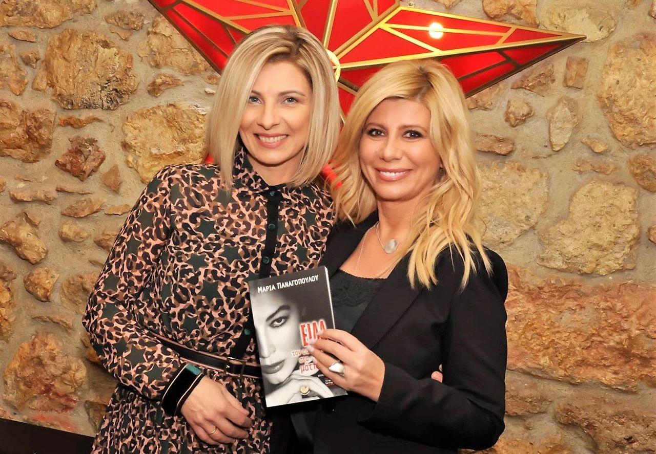 Με μεγάλη επιτυχία πραγματοποιήθηκε η παρουσίαση του βιβλίου «ΕΙΔΑ τον εαυτό μου στα μάτια σου», της Μαρίας Παναγοπούλου