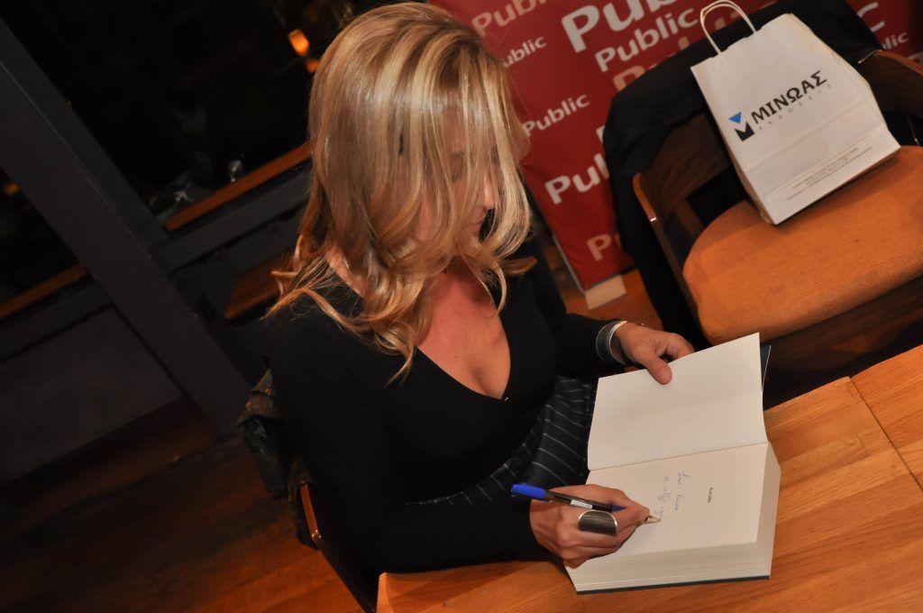 Με μεγάλη επιτυχία παρουσιάστηκε το βιβλίο της Σαρίτας Χαϊμ «Placebo»