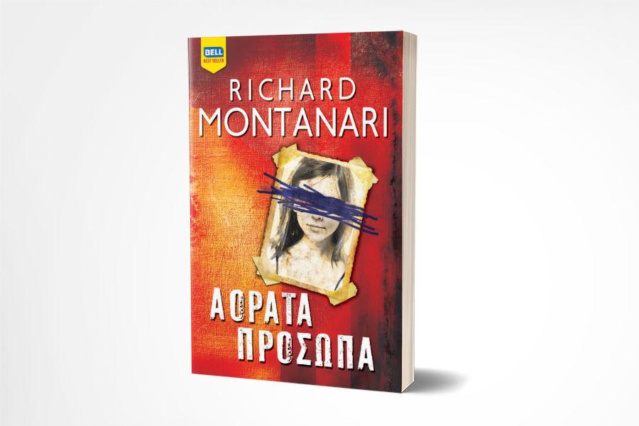"""Νέα κυκλοφορία: """"Αόρατα Πρόσωπα"""" του Richard Montanari"""